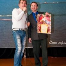 С Алексндром Перуцким