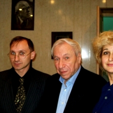 С Борисом  Давидовичем  Литваком и Ритой Колобовой